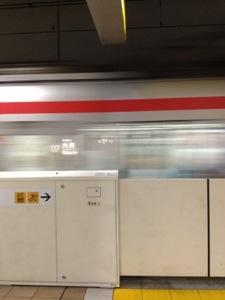 20121010-225736.jpg