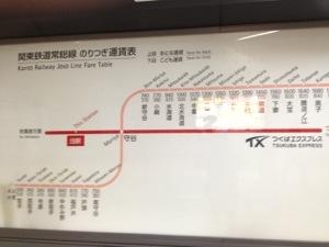 20121010-230009.jpg