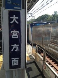20121014-010739.jpg