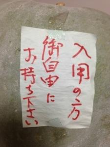 20121031-185853.jpg