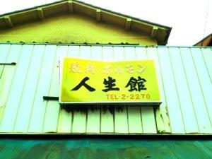 20121105-164518.jpg