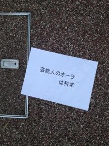 20121117-014247.jpg