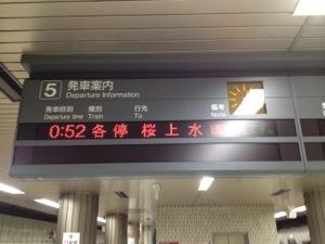 20121122-010300.jpg
