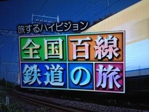 20121212-004257.jpg