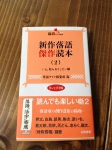 20121216-112341.jpg