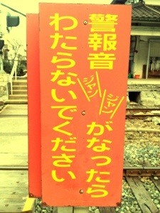 20121219-231619.jpg